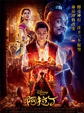 阿拉丁/阿拉丁真人版 Aladdin.2019.1080p.BluRay.x264.DTS-HD.MA.7.1-FGT 13.26GB