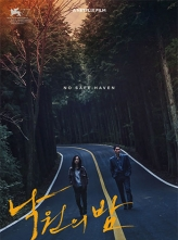 乐园之夜  (2020) 韩语内封中文 Night.in.Paradise.2020.KOREAN.1080p.NF.WEBRip.DDP5.1.x264 [1080P/8.24GB]