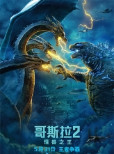 哥斯拉2:怪兽之王 Godzilla.King.of.the.Monsters.2019.1080p.BluRay.x264.TrueHD.7.1.Atmos-FGT 12.31 GB